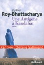Joydeep Antigone